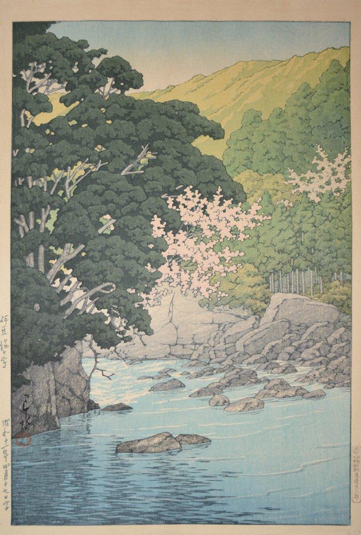 Hasui Kawase 1936 - Yugashima in Izu - Editeur Watanabe- Estampe japonaise