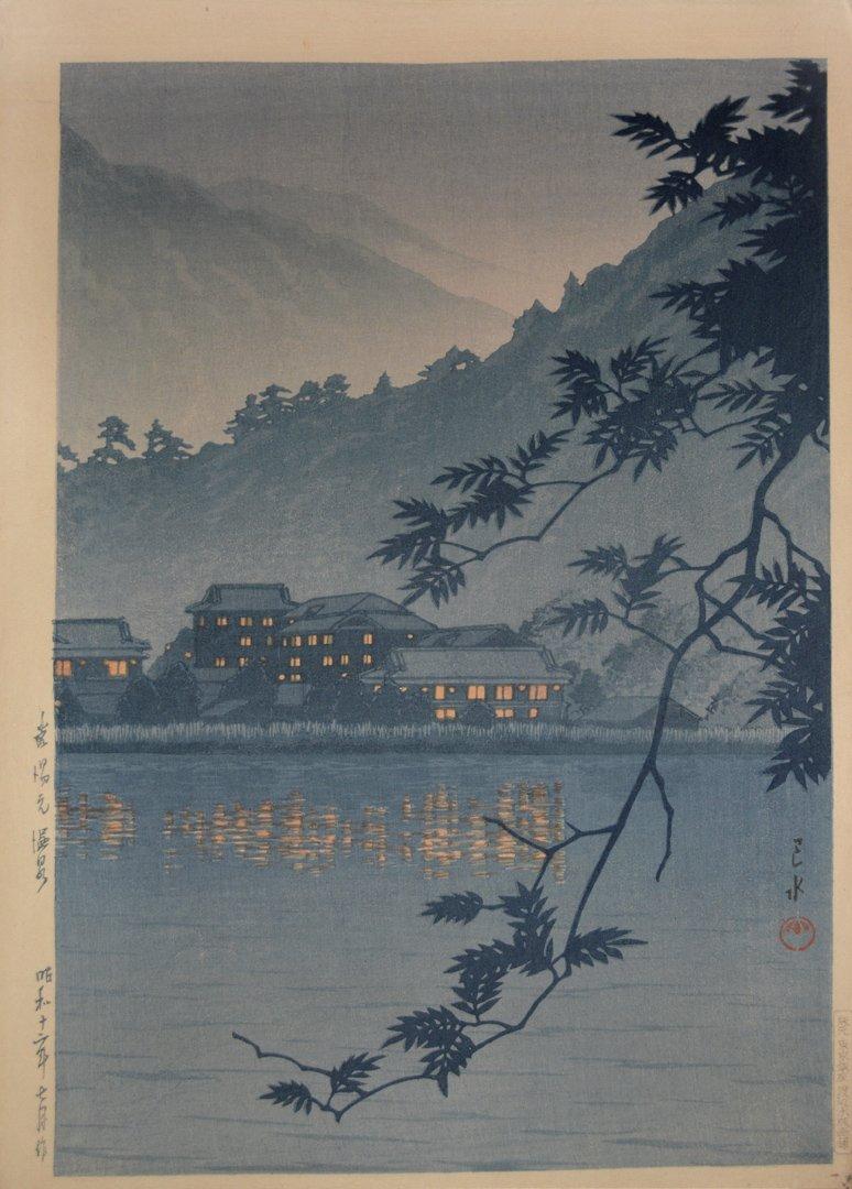 Hasui Kawase 1937 - Yumoto Hot Spring - Nikko - Les sources chaudes de Yumoto - Nikko - Editeur Watanabe