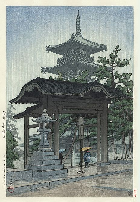 Hasui Kawase 1937 - Le temple Zentsuji sous la pluie