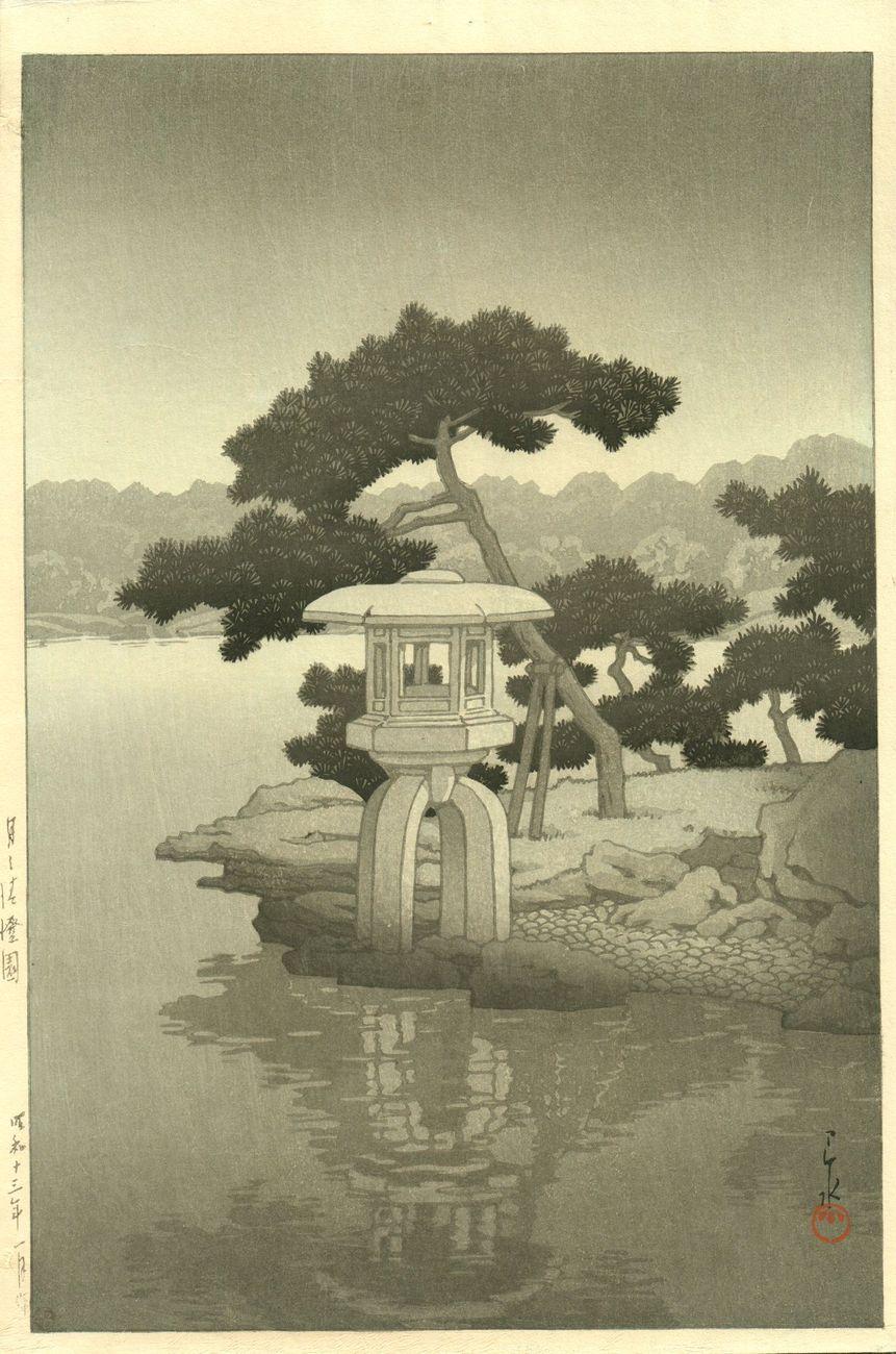 Hasui Kawase 1938 Clair de lune au jardin de Kiyosumi Tirage 1946-1957 Editeur Watanabe