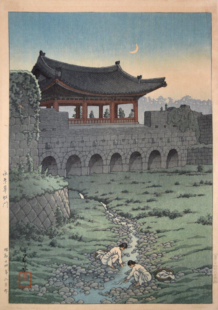 Hasui Kawase 1939 - Old Gate Suigen Korea - La vieille porte de Suigen en Corée - Editeur Watanabe - Shin Hanga