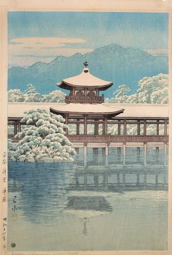 Hasui Kawase 1941 - Sanctuaire de Heianjingu - Editeur Watanabe - Estampe japonaise