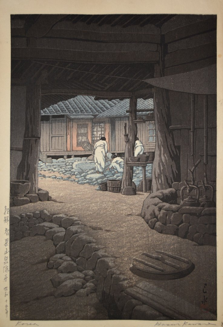 Hasui Kawase 1940 - Senonji Temple at Mt. Chii -Temple de Senonji au Mont Chii - Editeur Watanabe