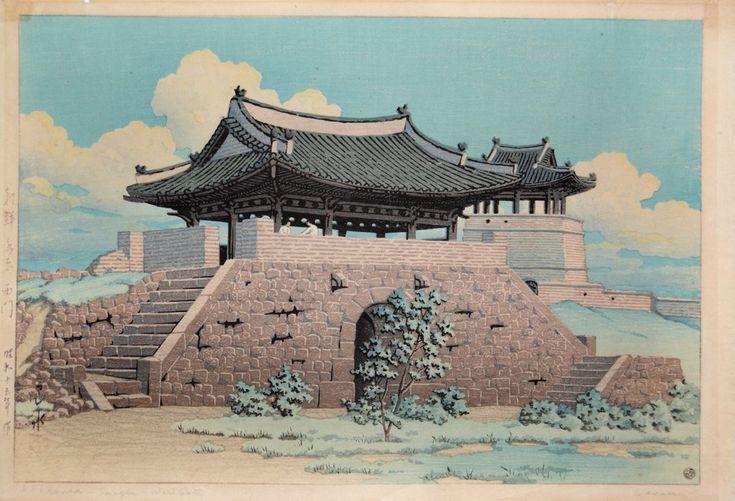 Hasui Kawase 1940 - Suigen west gate Korea - La porte ouest Suigen Corée - Editeur Watanabe