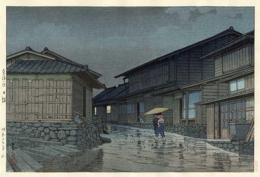 Hasui Kawase 1942 - Nuit de pluie a Nissaka - Editeur Watanabe