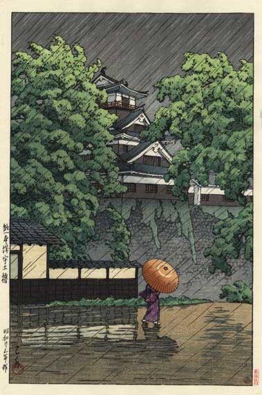 Hasui Kawase 1946 - Chateau de Kumamoto - Editeur Watanabe
