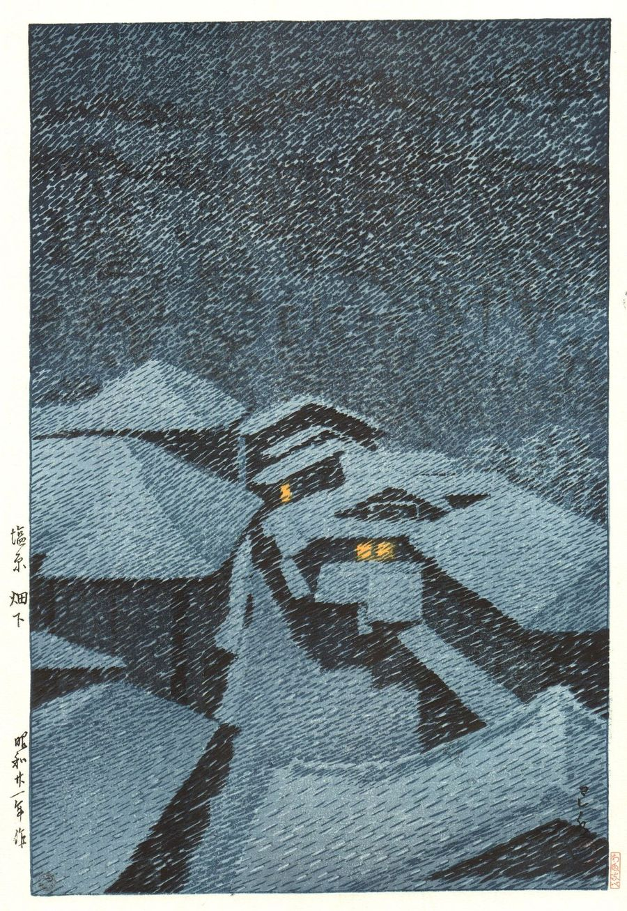 Hasui Kawase 1946 - Tempete de neige à Hataori Shiobara - Editeur Watanabe
