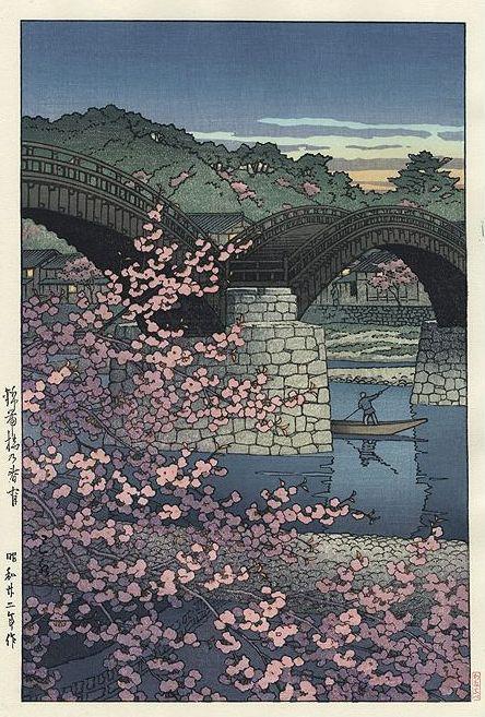 Hasui Kawase 1947 - Le pont de Kintai, le soir au printemps