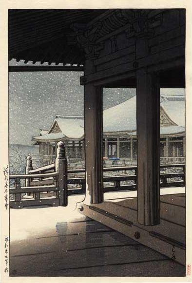 Hasui Kawase 1950 - Chute de neige au temple Kiyomizu Kyoto - Editeur Watanabe