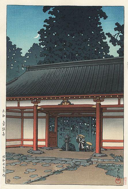 Hasui Kawase 1950 - Nuit étoilée au temple Tsubosaka à Nara