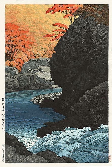Hasui Kawase 1950 - Roche de Tengu - Editeur Watanabe