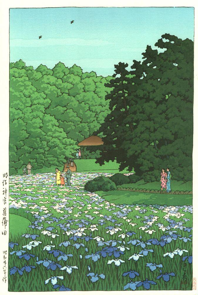 Hasui Kawase 1951 - Jardin d'iris au sanctuaire Meiji a Tokyo - Editeur Watanabe