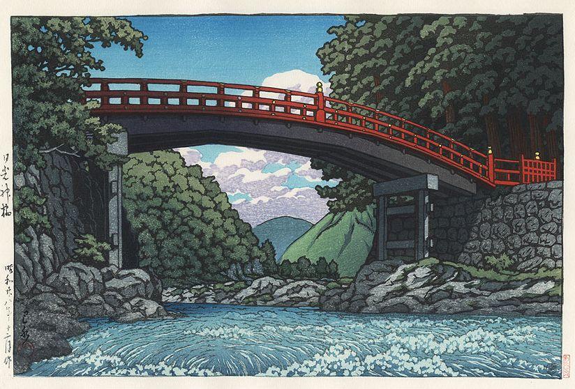 Hasui Kawase 1953 - Le pont Shinkyo à Nikko