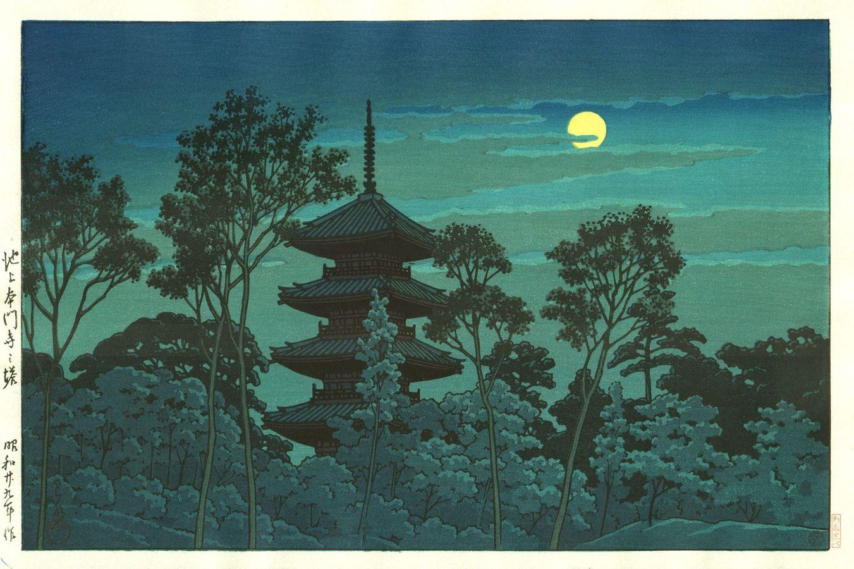 Hasui Kawase 1954 - Temple Honmonji a Ikegami de nuit - Editeur Watanabe