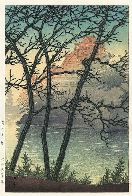 Hasui Kawase 1955 - Matin au chateau Okayama