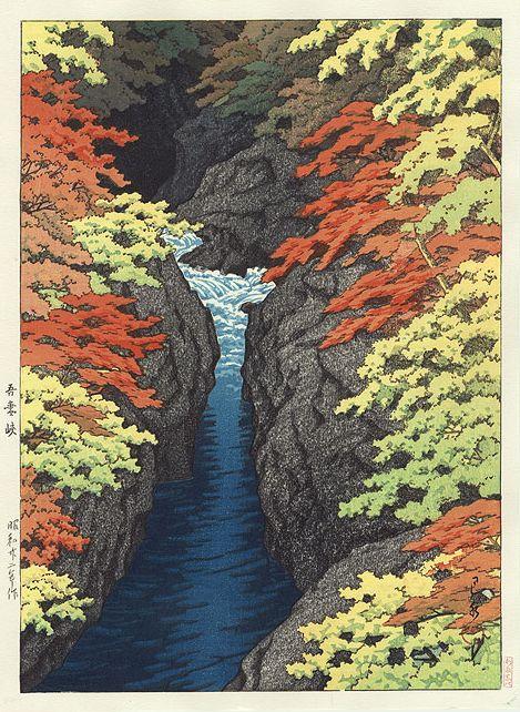 Hasui Kawase Gorge d'Azuma 1943