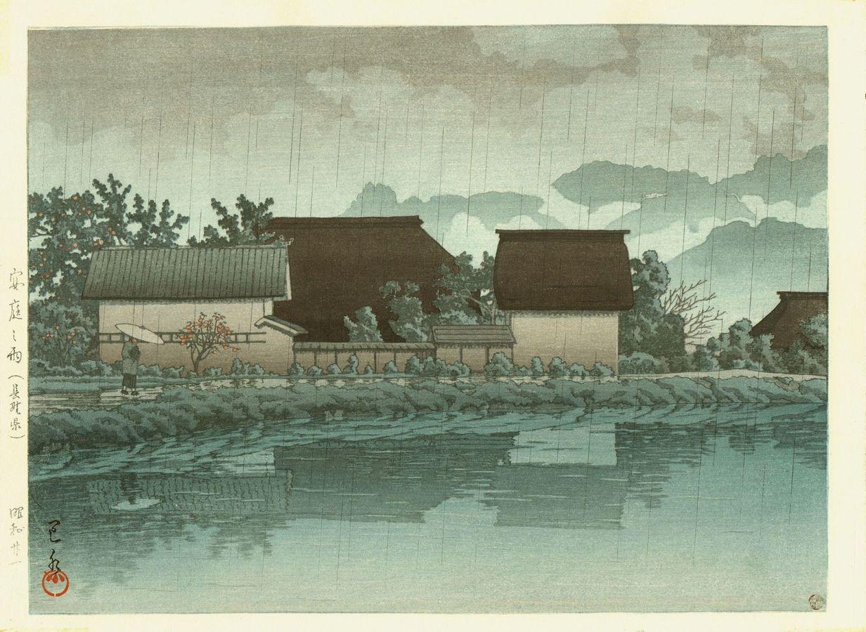 Hasui Kawase pluie à Yasuniwa 1946, tirage 1946-1957 Editeur Watanabe