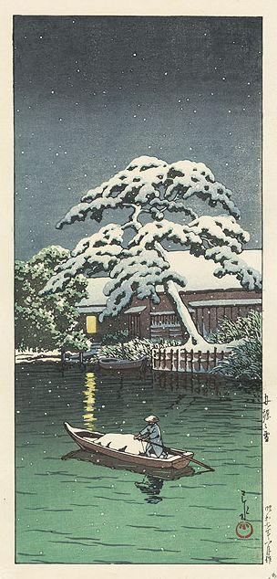 Hasui Kawase 1932 - Neige à Funabori - Editeur Doi estampe japonaise shin hanga