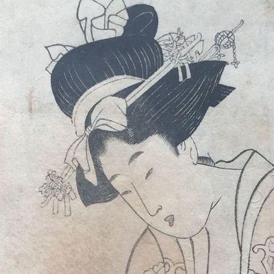 Voir une estampe japonaise signée Utamaro expertisée