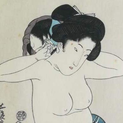 Voir une estampe japonaises de Kunisada expertisée