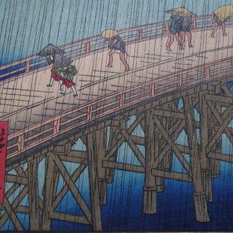 Voir une estampe Hiroshige expertisée