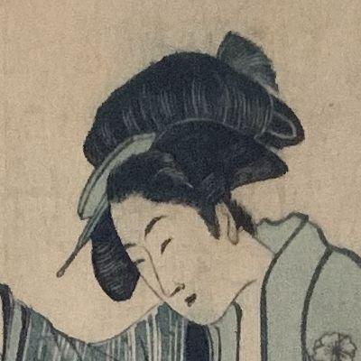 une estampe japonaise signée Utamaro expertisée