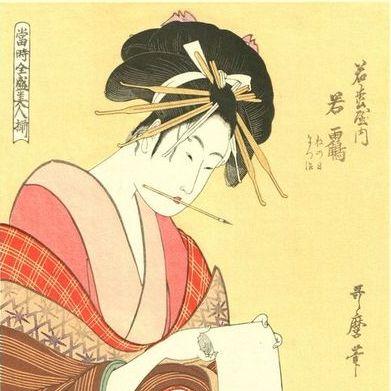 QUIZ N°1 sur les estampes japonaises