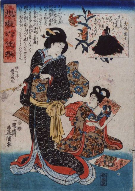 Estampe japonaise qui est une estampe originale de KUNISADA appelé aussi TOYOKUNI III - couleurs d'origine