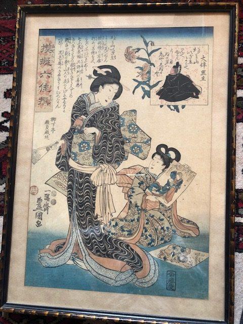 Estampe japonaise qui est une estampe originale de KUNISADA appelé aussi TOYOKUNI III
