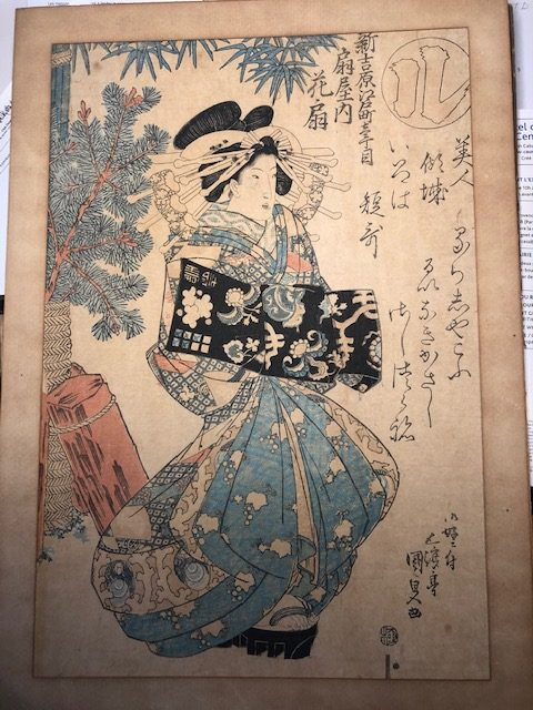 Estampe japonaise qui est une estampe originale de KUNISADA appelé aussi TOYOKUNI III représente une OIRAN