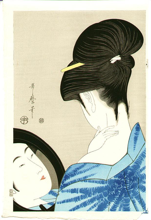 "Utamaro Kitagawa - ""Se poudrant le cou"""