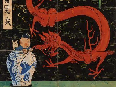 Tintin Lotus bleu Projet de couverture Hergé Artcurial 21 Novembre 2020